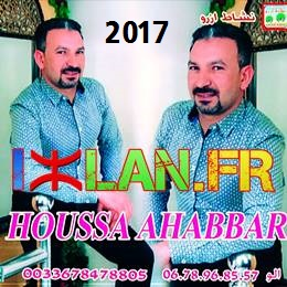 houssa ahbbar 2016 houssa ahbar 2016 musique amazigh atlas kamanja ahbar ahbbar izlan.Fr 2016 houssa ahabbar ahebbar 2 izlan samhi nebda ayemma itroun jadid 2017 حوسى أهبار