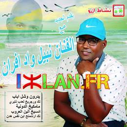 L3dab n Tayri
