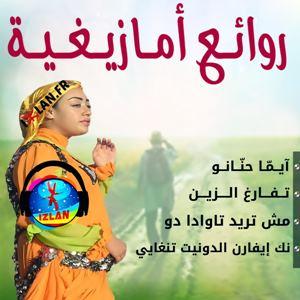 Top Izlan Amazigh