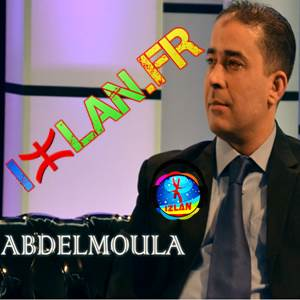 Ourino Tharizad Khass