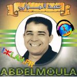 Abdelmoula 2017 rif Danya thazhar