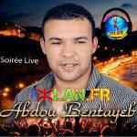 Abdou Bentayeb 2017 awid aman izlan.fr