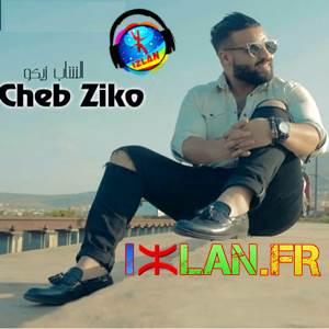 Cheb Ziko 2017 musique rif 2017 izlan.fr musique amazigh 2017