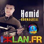 Hamid Boumaghzal 2017 Izlan.fr
