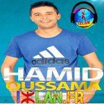 Hamid Oussama 2017 musique rif 2017 izlan.fr musique amazigh 2017