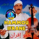 Hammou ifrane atlas 2017 musique amazigh atlas 2018 hamou ifrane hammou atlas