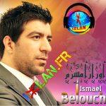 Ismael Belouch 2017 izlan.fr Mabrok Assoggas