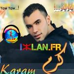 Karam 2017 musique rif 2017 izlan.fr musique amazigh 2017