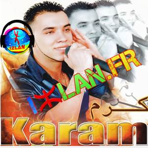 Athani Iksin Orino