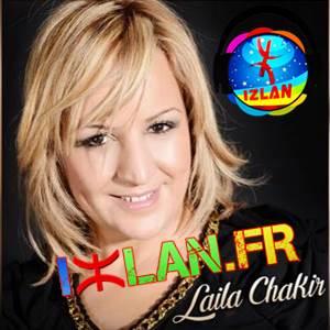 Laila Chakir Izlan.fr 2017 Titanach Tazarmat