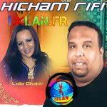 Laila Chakir et Hicham Rifi 2017 izlan.fr Chanter Danser