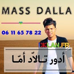 Adour Tallad Ah Mma