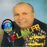 Mimoun Ousaid 2017 musique rif 2017 izlan.fr musique amazigh 2017