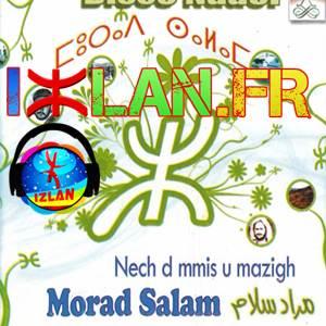 Morad Salam 2017 izlan.fr Ini Nech Darifi