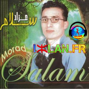Morad Salam album 2017 izlan.fr afak afak