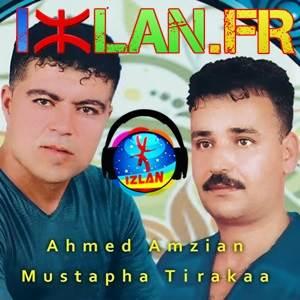 Mustapha Tirakaa & Ahmed Amzian album Siwar ghass 2017 izlan.fr