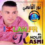 Nour El Kasmi 2017 Nach Takhsem Chem Izlan.fr