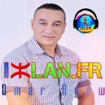 Omar Ayaw 2017 Awah Awah izlan.fr 2017
