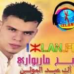 Rabah Mariouari & Abdelmoula 2017 album hay hay azin izlan.fr