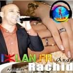 Rachid Anas 2017 Mariage Rif 3rrassiyat Izlan.fr