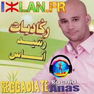 Rachid Anas 2017 Reggadiyat izlan.fr