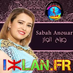 Sabah Anouar 2017 Khsagh Athariyhagh Izlan.fr