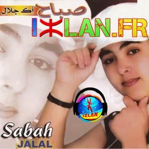 Sabah & Jalal 2017 Ayourino Izlan.fr