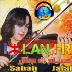 Sabah & Jalal 2017 Izlan.fr