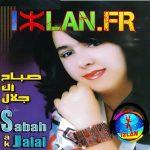 Sabah & Jalal 2017 Ourinou Youhar Izlan.fr