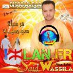 Said Wassila 2017 Arrassiyat Mariage Rif Izlan.fr