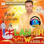 Said Wassila 2017 Izlan.fr