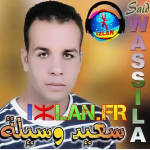 Said Wassila 2017 Mathyadjis Al Hoceima Izlan.fr