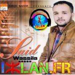 Said Wassila 2017 Safi Namsabda Izlan.fr