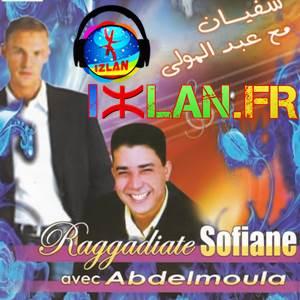 Soufian & Abdelmoula 2017 Reggadiate izlan.Fr