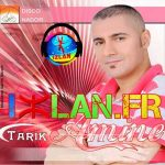 Tarik Amine 2017 Izlan.fr musique amazigh rif