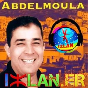 abdelmoula album Rouh Wallah izlan.fr 2017