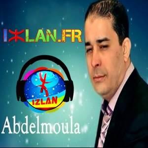 abdelmoula album ayourino izlan.fr 2017