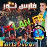 faris nour album ababa ino yazzwan izlan.fr 2017