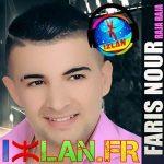 faris nour album safi safi izlan.fr 2017