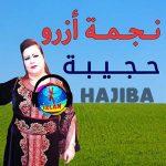 hajiba azrou izlan musique amazigh atlas Hajiba atlas 2017 musique amazigh izlan