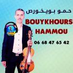 hammou bouykhours khenifra atlas boukhours atlas izlan 2017 musique amazigh 2018