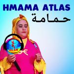 hmama atlas hmama azrou hamama azrou 2017 izlan musique amazigh 2017