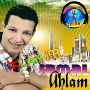 jamal ahlam album Micham youghin izlan.fr 2017