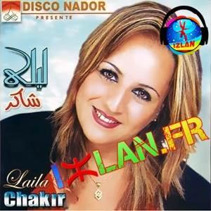 laila chakir album Mayami tsamhad izlan.fr 2017