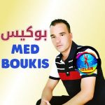 mohamed boukis izlan amazigh ahidous boukiss mohamed izlan musique amazigh atlas sud est 2017