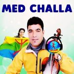 mohamed chella med challa atlas amazigh 2018 mohamed challa izlan.fr musique amazigh atlas 2018