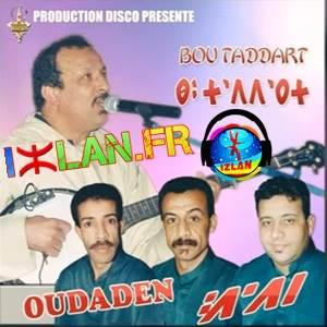 oudaden boutaddart album 2017 izlan.fr