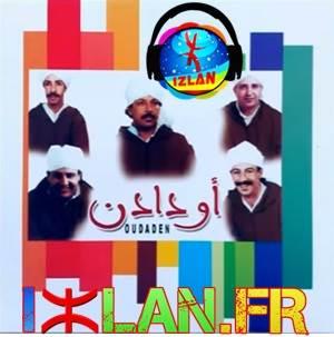 oudaden immi hnnanou album 2017 izlan.fr