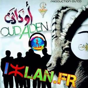 oudaden isgount nghama atafoukt album 2017 izlan.fr