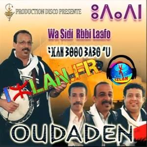 oudaden wa sidi rbi laafo album 2017 izlan.fr